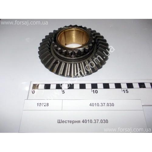 Шестерня 4010.37.030 (ХТЗ)