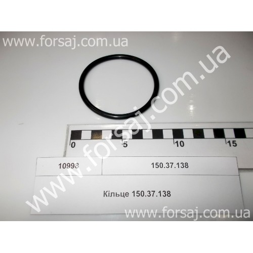 Кольцо 150.37.138 (маслостойкое)