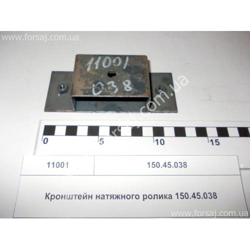 Кронштейн Т-150 стеклоподъёмника