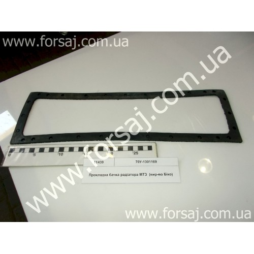 Прокладка МТЗ радиатора 70У-1301169 (пр-во Бико)