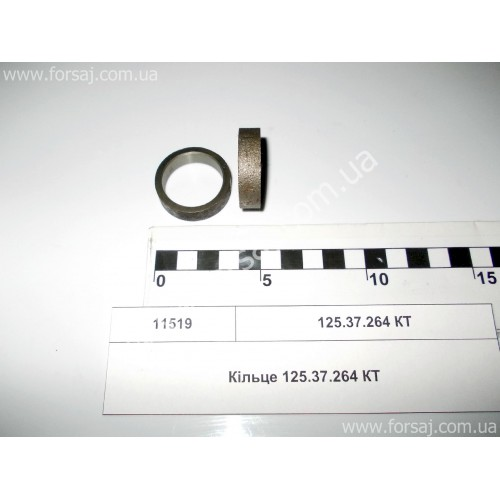Кольцо 125.37.264 КТ