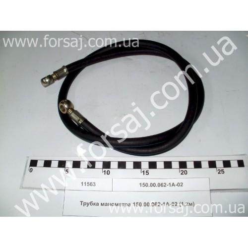 Трубка 150.00.062-1А (1.2м) D10 банджо