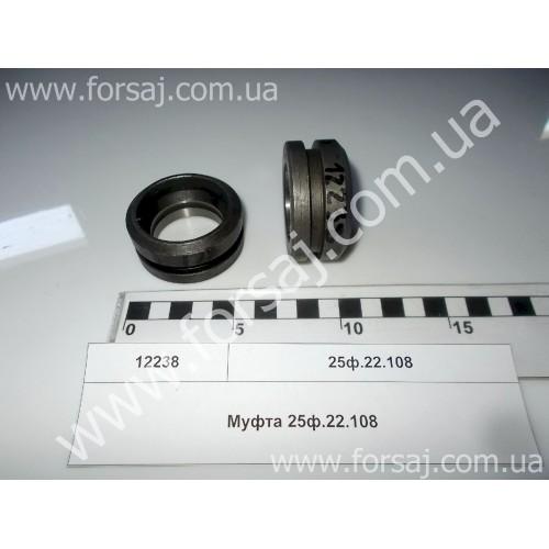 Муфта ХТЗ-2511