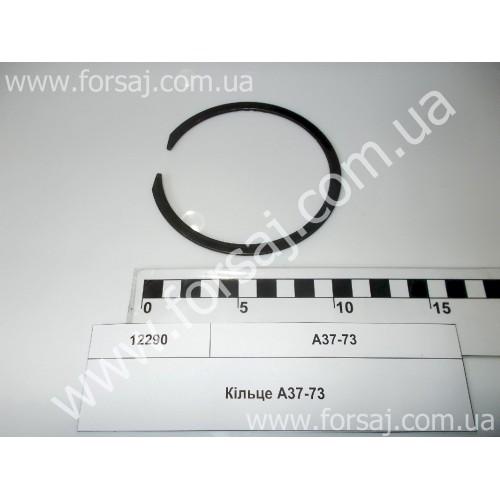 Кольцо А37-73