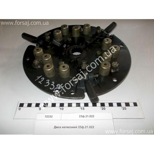 Корзина 25ф.21.022 (диск нажимной)