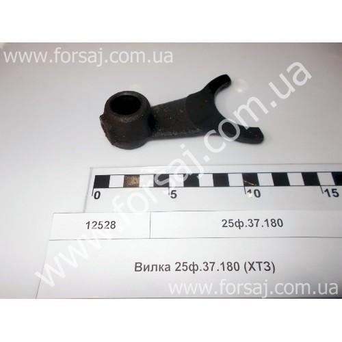 Вилка ХТЗ-2511