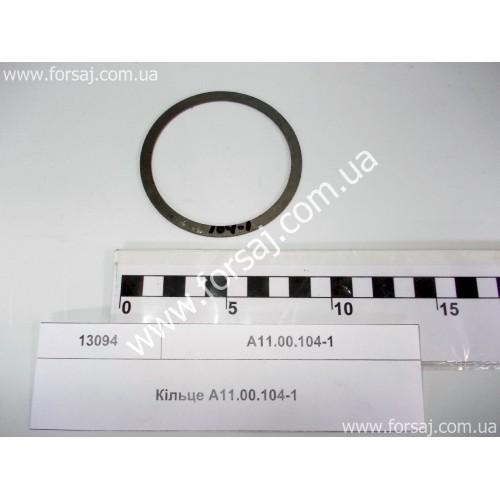 Кольцо А11.00.104-01