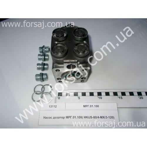 Насос доз. Т-16МГ. КСК-100. ДУ-47.54. ДЗ-122. 180