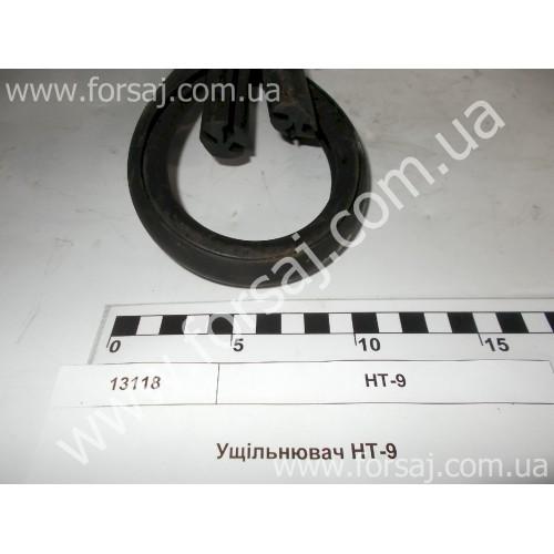 Уплотнитель НТ- 9 кг