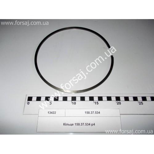 Кольцо уплотн.150.37.534 р4 (Могилев)
