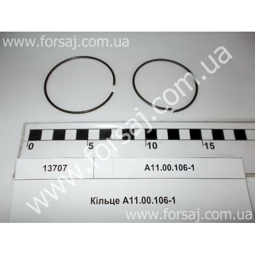 Кольцо А11.00.106-01