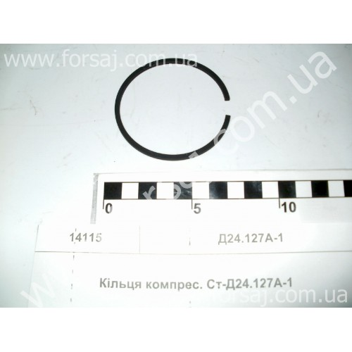 Кольцо компрес.ПД Н1 (Ставрополь) СТАПРИ