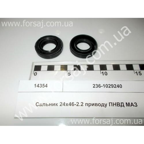 Манжета ЯМЗ 24х46 вала привода ТНВД (Россия)