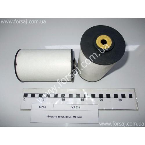 Фильтр топл. Т-150 Дойц МФ533 МF 533