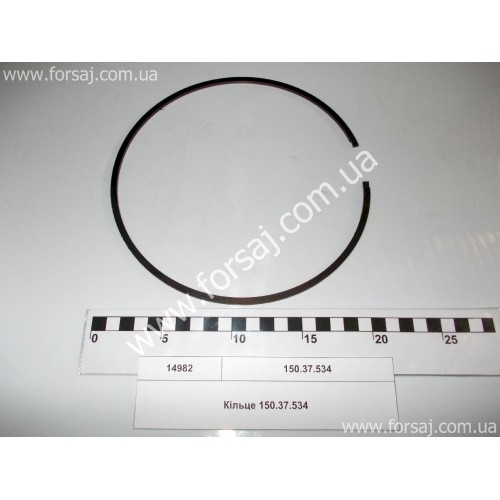 Кольцо уплотн.150.37.534  ХТЗ