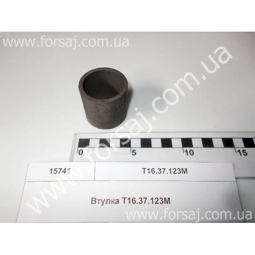 Втулка Т16.37.123М