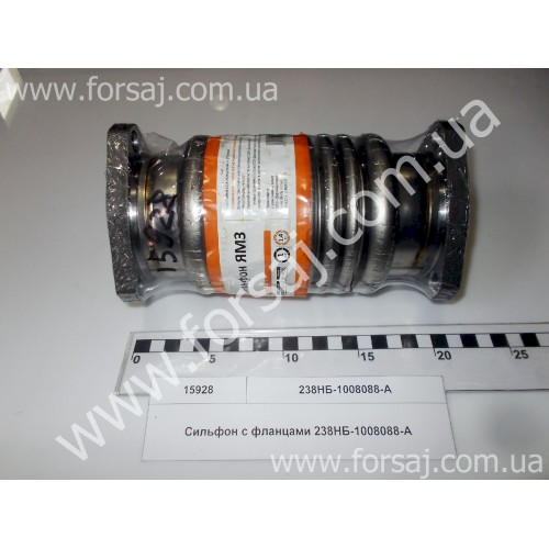 Сильфон с фланцами 238НБ-1008088-А