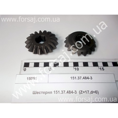 Шестерня 151.37.484-3  (Z=17.d=6) Украина