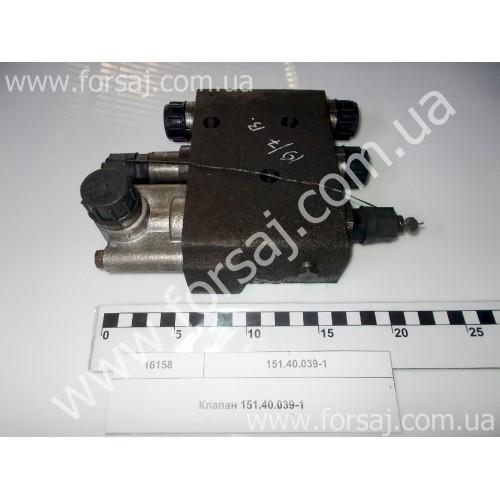 Клапан 151.40.039-1 (Украина)