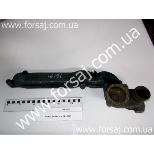 Корпус термостата 14Н-1307