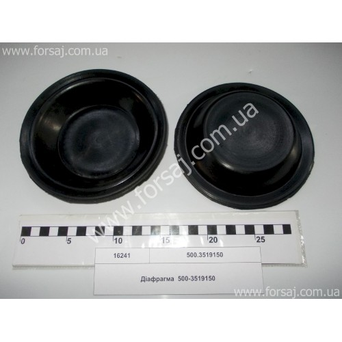 Диафрагма тормозной камеры 500-3519050 ТИП20