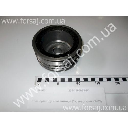 Шкив ЯМЗ привода вентилятора (3-руч) (пр-во ЯМЗ)