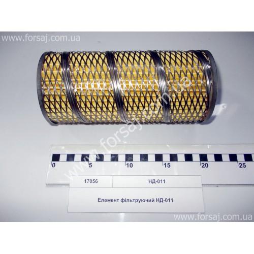 Фильтр масл. Т-150 (Промбизнес)