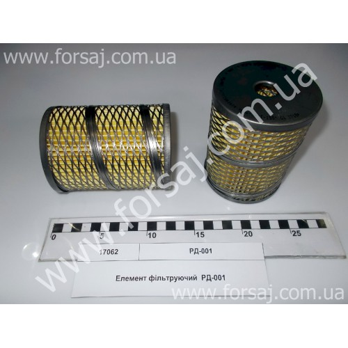 Фильтр топл. Т-150 . ЮМЗ (Промбизнес)
