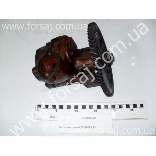 Насос масляный СМД-72 новый