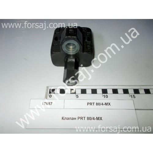 Клапан PRT 80/4-MX