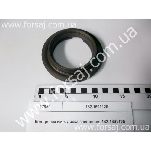 Кольцо упорное нажимного диска сцепления (пр-во ЯМ