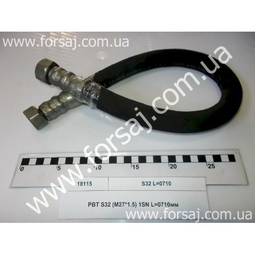 РВД S32 (M27*1.5) 1SN L=0710мм