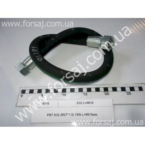 РВД S32 (M27*1.5) 1SN L=0810мм