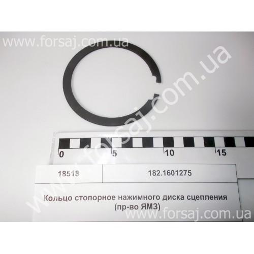 Кольцо ЯМЗ стопорное нажимного диска сцепления