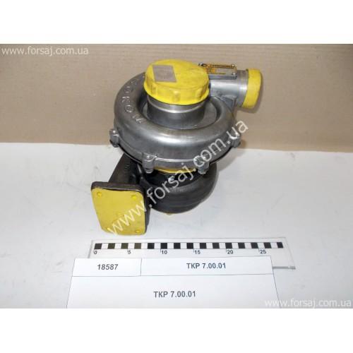 ТКР -700 (01)  (Турбоком)