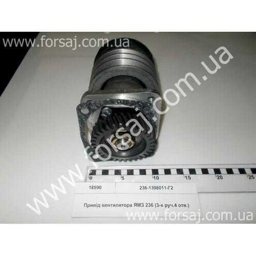 Привод вентилятора ЯМЗ 236 (3-х руч.4 отвер.)