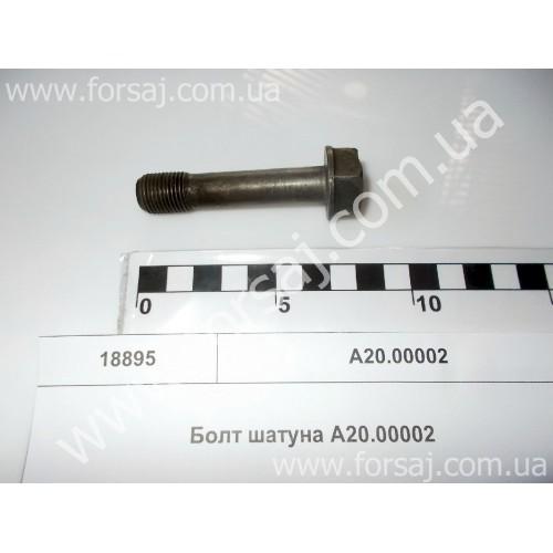 Болт шатуна СМД-60 А20.00002