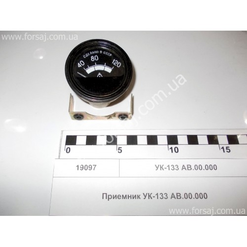 Приемник УК-133 АВ.00.000