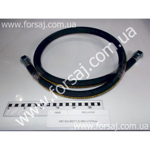 РВД S32 (M27*1.5) 2SN L=1510мм