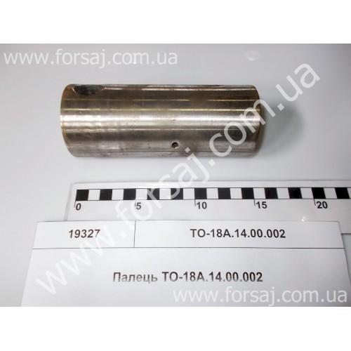 Палец ТО-18А.14.00.002 пр-во ТИК-100