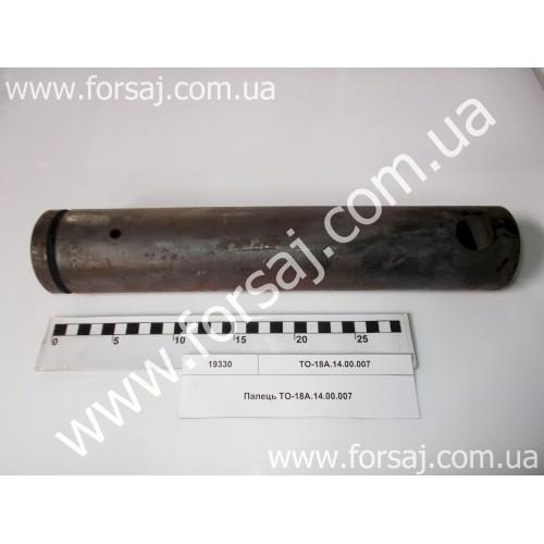 Палец ТО-18А.14.00.007 пр-во ТИК-100