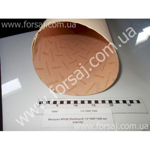 Материал 1.6*1000*1500 мм (Kariboard) МПЦК