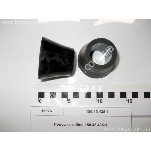 Буфер (подушка) 150.45.435-1 крепления кабины Т-151К