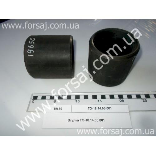 Втулка ТО-18.14.06.001 (масл.) пр-во ТИК-100