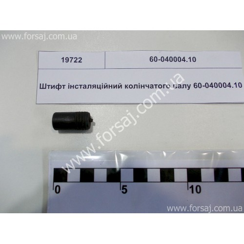 Штифт коленвала Смд-60