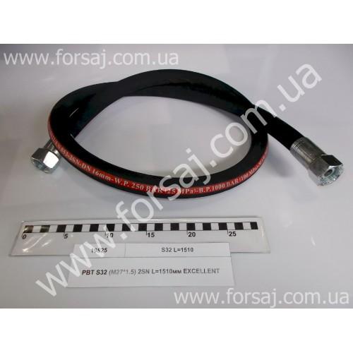 РВД S32 (M27*1.5) 2SN L=1510мм EXCELLENT
