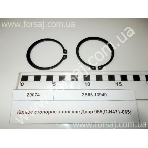 Кольцо стопорн. 2В65.13940 наруж (Китай)