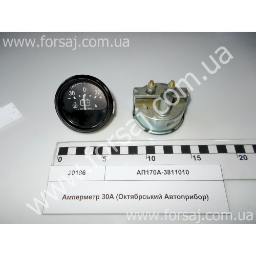 Амперметр 30А (Октябрьский Автоприбор)