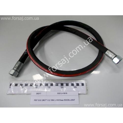 РВД S32 (M27*1.5) 1SN L=1610мм EXCELLENT