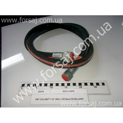 РВД S32 (M27*1.5) 1SN L=1810мм EXCELLENT